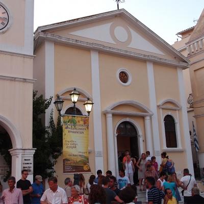 Kościół katolicki w mieście Zakynthos
