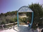 Plaża Xigia - naturalne spa siarkowe na Zakynthos - przejście schodkami bezpośrednio z tawerny przy ulicy w kierunku plaży